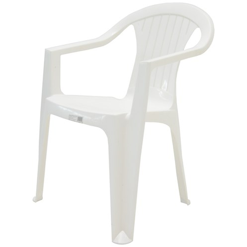 Culcita  Low Back Resin Chair - White